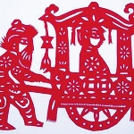 A Papercut Artwork by Chinese President Hu