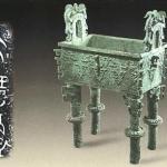 Taibao Tetrapod: A Delicate Bronze Ware