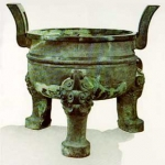 Big Zhuke Ding Tripod of Chu: Mightiest since Zhou Dynasty