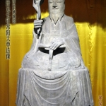 Changyang Tianzun Statue: Taoism Flourished in Tang Dynasty