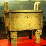 Simuwu Tetrapod: The King of Bronze Ware