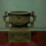 Li Gui: A Bronze Vessel that Recorded History