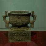 Li Gui: A Bronze Vessel that Recorded History