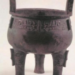Big Meng Ding Tripod: Best of Ancient Chinese Calligraphy