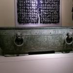 Guojizibai Pan: Evidence of Successful Enfeoffment of Zhou Dynasty