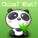 How much do you know about China? Another facebook quiz