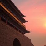 China Carnival #6: Qianmen Chi Education