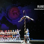 Gold Awardee Videos of China Wuqiao International Circus Festival