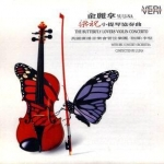 Chinese Music Classics of 20th Century – V/VI: Chamber, Concerto, National Orchestra