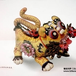 Cloth Tiger: Blessing from the King of All Animals