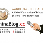 ChinaBlog.cc Interviewed at Wandering Educators