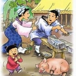 Never Lie to Your Kids – Why Zengzi Slaughtered the Pig